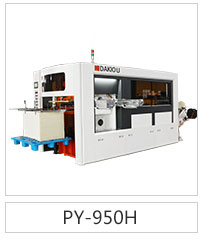PY-950 High Speed Roll Die Cutting Machine