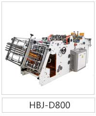 HBJ-D800 Automatic Paper Carton Erecting Forming Machine