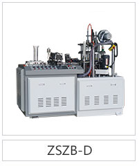 ZSZB-D Automatic medium speed paper cup forming machine